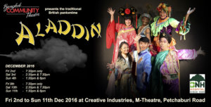 Aladdin One Place banner