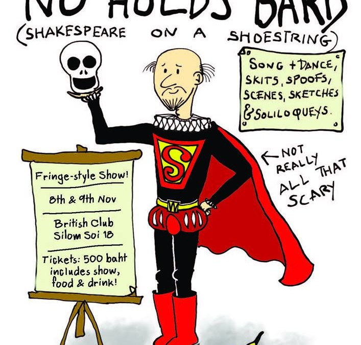 Fringe 2013 – No Holds Bard (Shakespeare on a Shoestring)