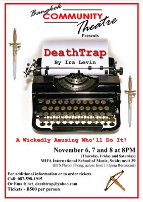 Deathtrap (2008)