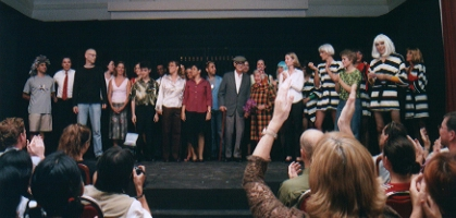 Curtain call for cast & Directors to wild applause