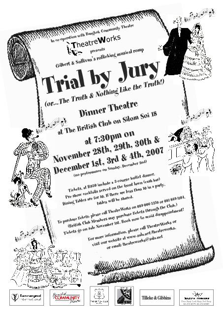 Trial by Jury (2007)