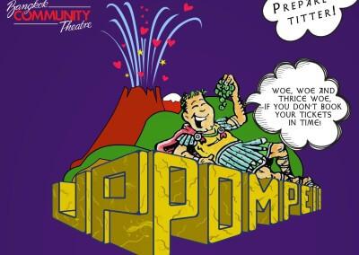 Up Pompeii (2016)