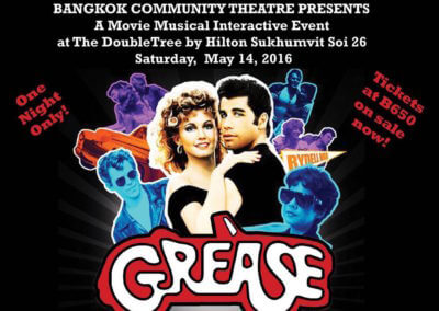 Grease – Sing-Along (2016)