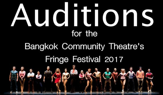 Fringe 2017 Auditions